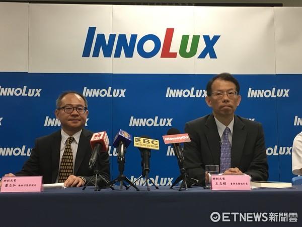 ▲群創左起為總經理蕭志弘、董事長王志超。