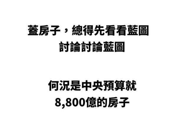 ▲郝明義20日上午舉辦請林全院長直接與民間討論前瞻計畫記者會。(圖/郝明義臉書)