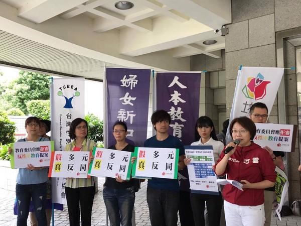 ▲社民黨抗議北市議會反性平。(圖/社民黨提供)