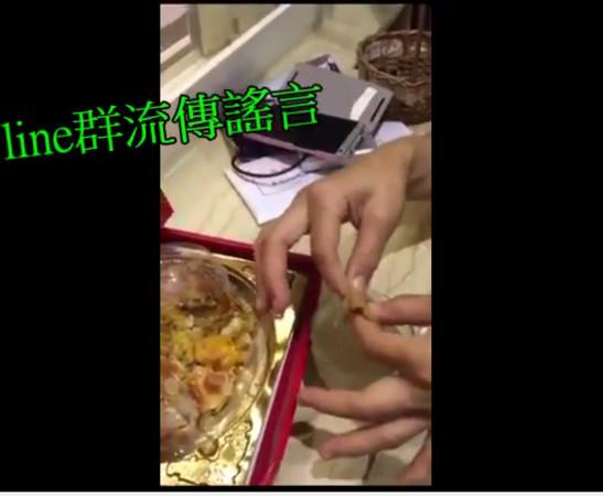 日興堂囍餅被民眾爆肉鬆是用棉花做的。(圖/翻攝自爆料公社 YouTube)