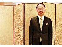 2017日本必去城市 山野之義:金澤的美好在於傳統文化