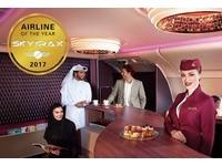 2017SKYTRAX評選全球最佳航空卡達奪冠 長榮排第6