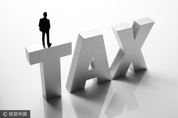 ▲稅務,稅務官司,繳稅(圖/視覺中國CFP)