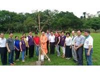 慶祝國際瑜伽日 印度瑜珈大師在台植樹