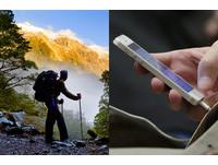 受困山區沒訊號? 電信業者揭「3招手機自救術」必學