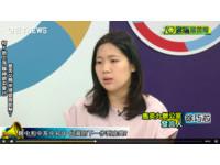 缺乏年輕人認同 徐巧芯:國民黨要加強說故事能力