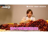 大胃王爆吃15公斤小龍蝦 吃完後..「這不會飽」