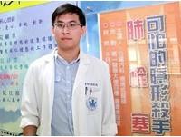 「肺栓塞」高達10-20%死亡率 超音波溶栓治療侵入性低