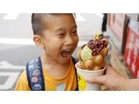 這就是夏天的滋味!淡水「清涼一條街」3款打卡冰品超消暑