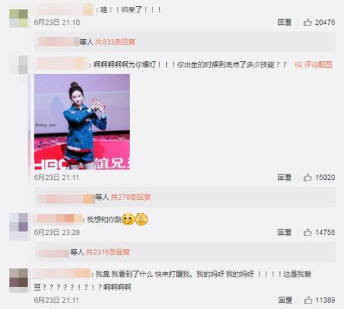▲網友們都對劉亦菲的舞藝為之驚豔。(圖/翻攝自劉亦菲微博)