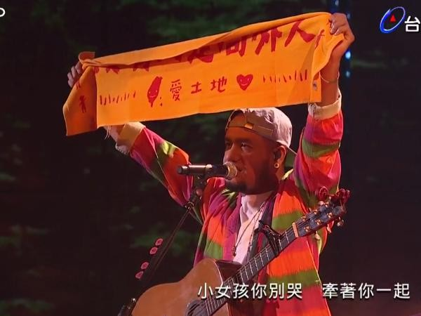 第28屆流行音樂金曲獎頒獎典禮張震嶽。(圖/翻攝自YouTube)