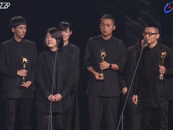 第28屆流行音樂金曲獎頒獎典禮草東沒有派對。(圖/翻攝自YouTube)