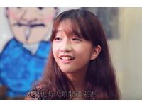 14歲「印尼周子瑜」甜笑雙語宣導❤ 登革熱防疫無國界!
