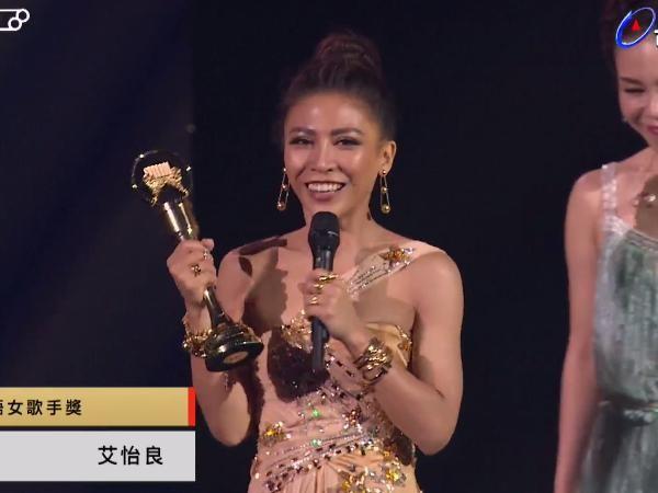 第28屆流行音樂金曲獎頒獎典禮艾怡良。(圖/翻攝自YouTube)