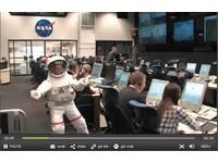 NASA瘋狂哈林搖 網友:異形入侵嗎?