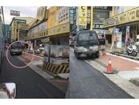 孩子「隨地屎尿」被PO網 掀起兩派論戰吵翻天:台灣家長94狂