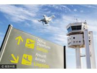 防無人機亂闖 民航局9月底官網公布各機場地標禁航區圖資