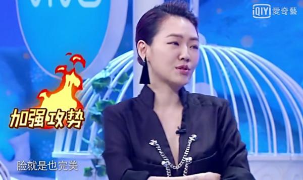 ▲楊冪出演《姐姐好餓2》。(圖/翻攝自愛奇藝台灣站)