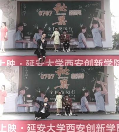 ▲歐陽娜娜在電影宣傳會上獻唱《後來》。(圖/翻攝自歐陽娜娜IG)