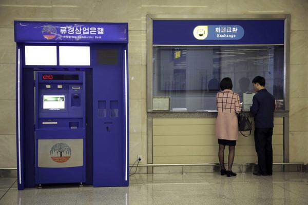 ▲▼連封閉的北韓都有自動提款機。(圖/達志影像/美聯社)