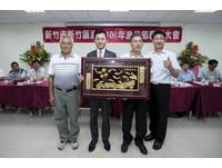 竹市漁民節表揚 「海洋守護戰士」陳華唐成焦點