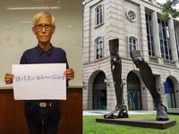 5千萬作品憑空消失!聾啞雕塑家林良材控經紀人侵占