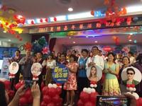 花蓮夏戀嘉年華48組當紅歌手接力開唱 國際機票大方抽