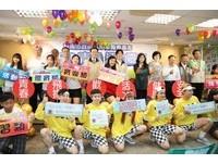 奔FUN青春活力 台南市青春專案活動開跑