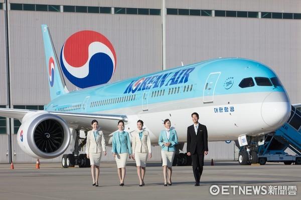 大韓航空(圖/大韓航空提供)