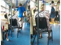 嬤搭公車自帶黑椅「坐好坐滿」!到站一起帶走 網:太專業啦