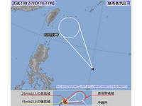 熱帶低壓生成!將增強「南瑪都輕颱」飆速2日逼近台灣