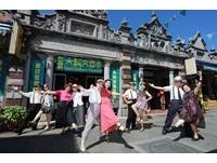 結合大溪特色文化旅行 文藝季推出30場活動
