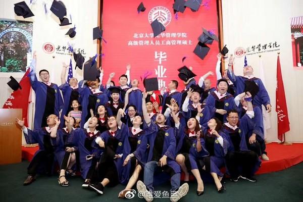 吳奇隆取得北大EMBA碩士學位。(圖/翻攝自「唯愛魚旦」微博)