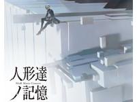 有中文!《尼爾:自動人形》音樂會藍光片將於12月底販售