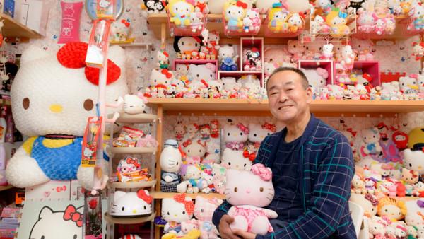 ▲日本阿伯郡治正雄(Masao Gunji)熱衷收藏凱蒂貓hello kitty。(圖/金氏世界紀錄官方網站)