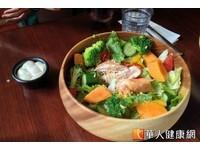 天天吃7份蔬果 心情快樂精力充沛