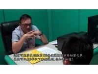 花警演拍微電影《小魯的春天》 宣導預防洩漏個資