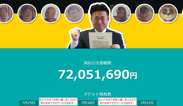 邊泡溫泉邊玩  日本泡沫雲霄飛車測試運行。(圖/翻攝自湯~園地計畫官網)