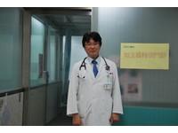郭綜合成立類流感特別門診 7日起為病友服務