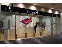 比Apple Store更划算!STUDIO A舊換新收購價比原廠高1.5倍