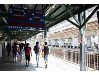 台鐵人力吃緊 10月起逾12站擬「不派人」精簡成無人車站