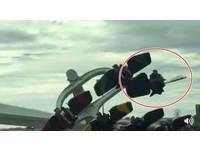 神人挑戰「天空飛行家」瘋狂自轉 網友全嚇傻:根本練G力吧