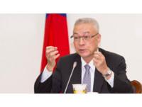 國民黨被追討8.6億! 吳敦義恐被限制出境、拘提
