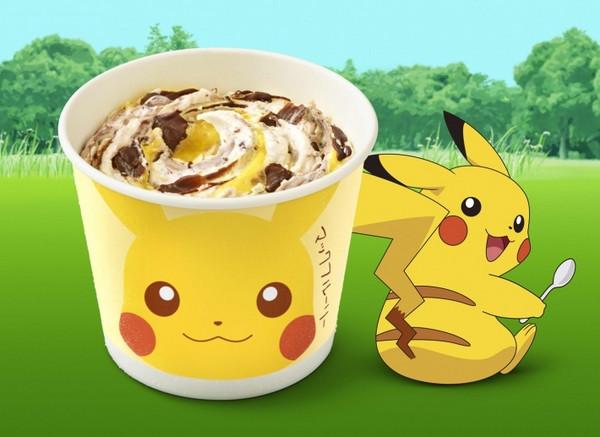 皮卡丘森77惹~日本麥當勞「香蕉巧克力冰炫風」太邪惡(圖/翻攝自mdpr.jp、twitter)