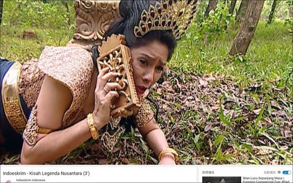 ▲印尼冰淇淋廣告。(圖/翻攝自Indoeskrim Indonesia youtube)