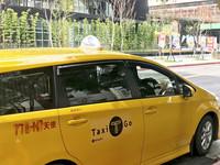 領先Uber!新叫車平台TaxiGo上路 用LINE、FB就能叫車