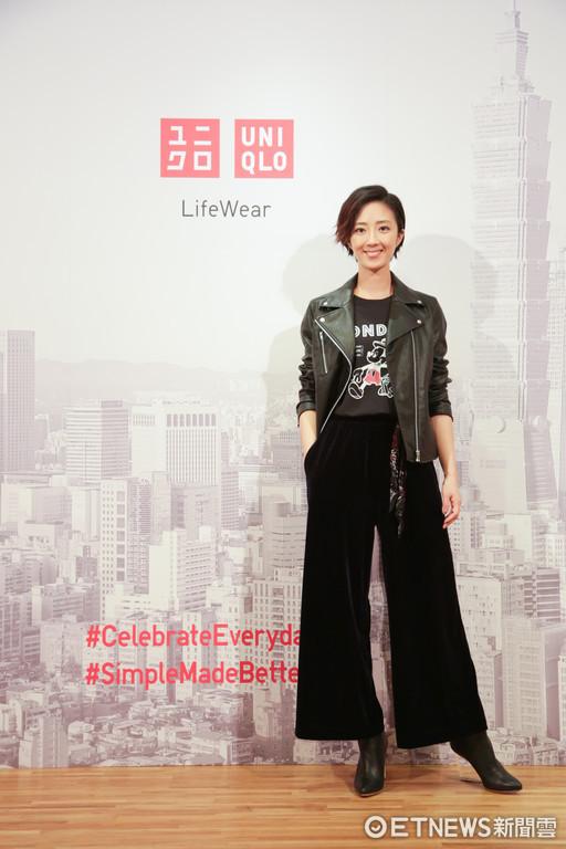 ▲UNIQLO LifeWear Day2017秋冬展示會-桂綸鎂。(圖/記者林世文攝)