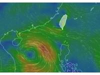 今年第4號颱風? 吳德榮:周末南海熱帶擾動有成颱機率