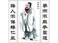 台版「文化教材」被嫌太難 北京僅一校試教