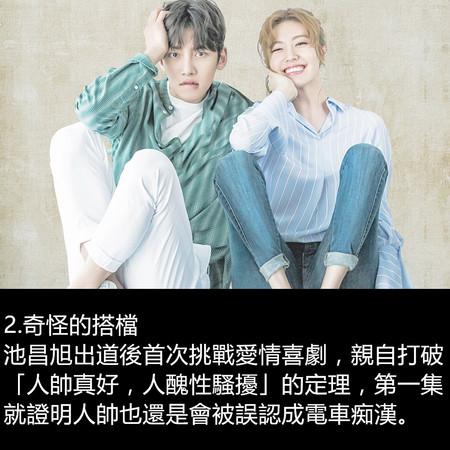 ▲KKTV 6月韓劇排行榜:奇怪的搭檔(圖/KKTV提供)